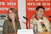 Ксения Собчак, Арман Давлетьяров. Пресс-конференци