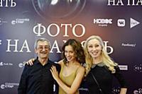 Ирина Темичева с папой Владимиром и сестрой Катей.