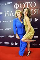 Татьяна Морозова, Ирина Темичева. Премьера фильма