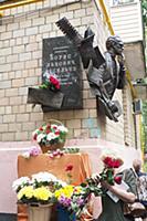 Открытие мемориальной доски Борису Васильеву