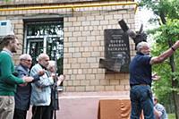 Иван Балашов, Евгений Сидоров, Евгений Бунимович,