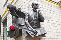 Мемориал. Открытие мемориальной доски Борису Васил