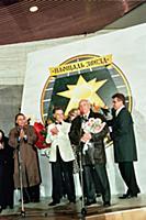Андрей Дементьев, Михаил Горбачев.