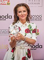 Елена Север. Ежегодная церемония вручения премии «