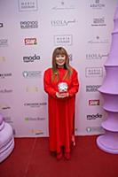 Анита Цой. Ежегодная церемония вручения премии «Ма