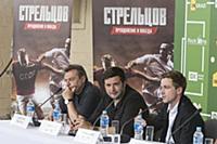 Пресс-день создателей фильма «Стрельцов»