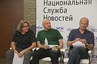 Пресс-конференция «Высоцкий. Фест». НСН
