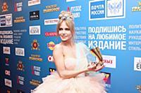 Наталья Чистякова-Ионова. Москва, 21 ноября 2015.