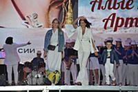 Кинофестиваль «Алые паруса Артека»