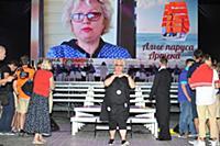Ирина Громова. 26-й Международный детский кинофест