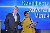 Александр Стриженов, Екатерина Стриженова. Первый
