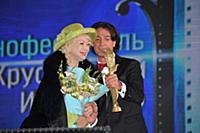 Светлана Немоляева, Эвклид Кюрдзидис. Первый Откры