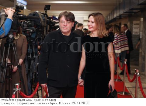 Валерий Тодоровский, Евгения Брик. Москва. 26.01.2018