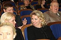 Ольга Голодец, Светлана Медведева. Москва. 07.12.2