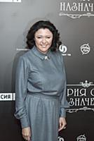 Марина Жигалова-Озкан. Премьера фильма «История од
