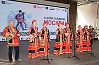 Праздничный концерт в честь Дня города.