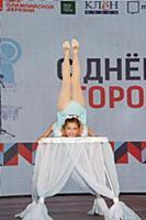 Александра Михалева (г. Подольск). Таланты России