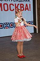 Анна Гутикова (г. Минск). Таланты России и Беларус