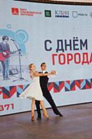 Виктория Лучкина (г. Смоленск), Денис Слепцов (г.