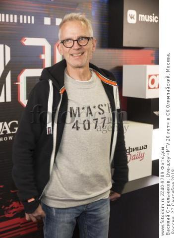 Василий Стрельников. Live-шoу «MTV 20 лет» в СК Олимпийский. Москва, Россия, 27 Сентября 2018.