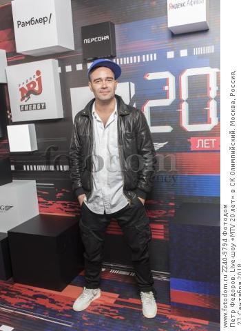 Петр Федоров. Live-шoу «MTV 20 лет» в СК Олимпийский. Москва, Россия, 27 Сентября 2018.