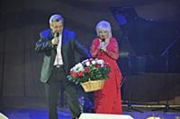 Борис Грачевский, Ирина Грибулина. Юбилейный конце