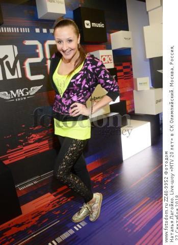 Наталья Лагойко. Live-шoу «MTV 20 лет» в СК Олимпийский. Москва, Россия, 27 Сентября 2018.
