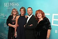 Ия Нинидзе, Нино Нинидзе, Кирилл Плетнев, Тамара П