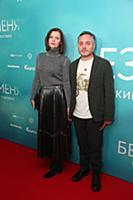 Дарья Калмыкова с мужем. Премьера фильма «Без меня