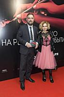 Карина Мишулина с супругом. Премьера фильма «Основ