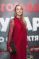 Алена Чехова. Премьера фильма «Клубаре». Кинотеатр