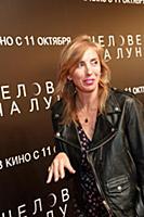 Светлана Бондарчук. Премьера фильма «Человек на лу