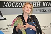 Вручение театральной премии «МК»