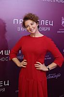 Анна Банщикова. Премьера фильма «Пришелец». Киноте