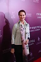 Ирина Чериченко. Премьера фильма «Пришелец». Кинот