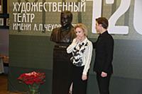 Марина Зудина, Павел Табаков. Вручение театральной