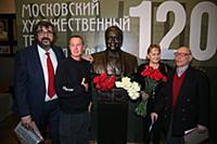 Игорь Золотовицкий, Игорь Верник. Вручение театрал