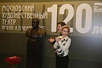 Павел Табаков, Марина Зудина. Вручение театральной