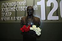 Атмосфера. Вручение театральной премии «Чайка». МХ