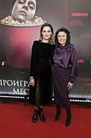 Надежда Михалкова, Марина Жигалова-Озкан. Премьера