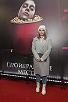 Юлия Топольницкая. Премьера фильма «Проигранное ме