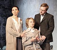 Актёры на сцене. Спектакль 'Гедда Габлер' в Театре