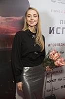 Алена Чехова. Премьера фильма «Последнее испытание