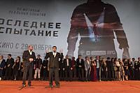 Алексей Петрухин, Беслан Терекбаев. Премьера фильм