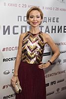Елена Захарова. Премьера фильма «Последнее испытан