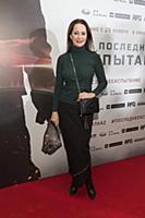 Ольга Кабо. Премьера фильма «Последнее испытание».