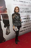 Анетта Орлова. Премьера фильма «Последнее испытани