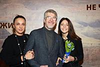 Валерий Яременко с супругой, Анна Нахапетова. Прем