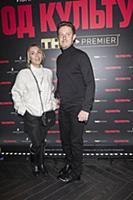 Станислав Ярушин с супругой. Презентация сериала «