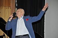 Александр Пашутин. Вечер, посвященный 100-летию со